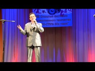 г Всеволожск Фестиваль Ретро-стиль 80х 30.11.2013г.