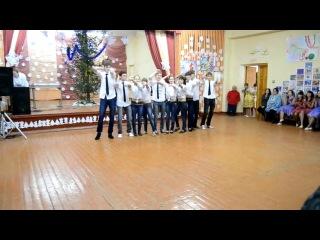 11 класс танец на Новый Год