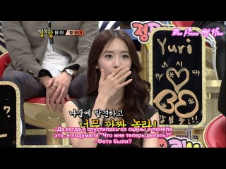 [SHOW] Strong Heart EP104 - Taeyeon, Tiffany, Yuri, Yoona Cut (рус. саб)