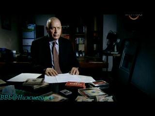 History «Тетрис - из России с любовью» (Документальный, 2004)