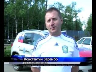 Президент Радио Сибирь Константин Зарембо стал героем новостного сюжета на телевидении Волочка!