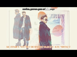 Yong Jun Hyung (B2ST\BEAST) - Nothing Is Forever [рус.саб + романизация-караоке]