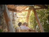 Wedding-21.05.13. под музыку Jay-Z &amp Alisha Keys - New York. Picrolla
