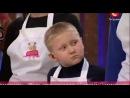 Кулинарная Династия 2 сезон 12 выпуск (Анонс)