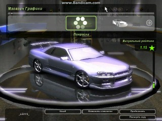 NFS U2 - Nissan Skyline By Sany0k (for Fast of Farious 2)