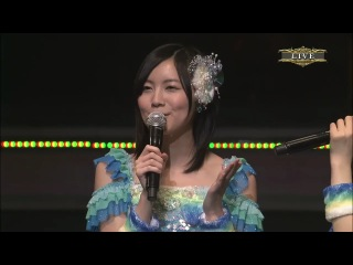 AKB48 Request Hour Set List Best 100 2013 День 1, Часть 2/3