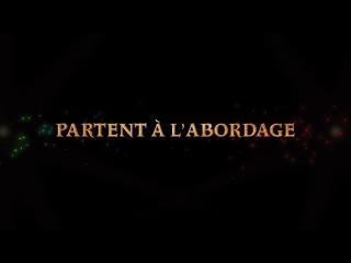 Французский трейлер к мультфильму
