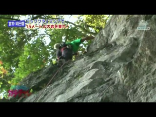 AKB48 no Gachinko Challenge #22 от 23 ноября 2012