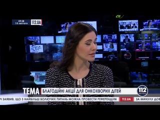 Прямой эфир на телеканале