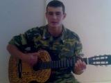 Под гитару-Детство золотое.Было время...