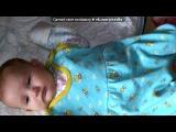 маленькая доченька моя!!! под музыку Детские песенки - Папа у Вас ДОЧКА!!! ). Picrolla