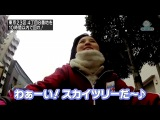 AKB48 no Gachinko Challenge #25 от 14 декабря 2012