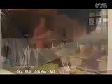 MV Han Geng (