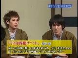 Gaki No Tsukai #698 (2004.03.07)