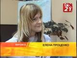 Тв21.Новости.Мурманск (Ловкость Ног 14.02.2013)