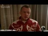 Золотые слова Александра Шлеменко Чемпиона ММА Bellator