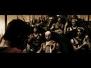 """Фильм 300 спартанцев. Царь Леонид: """"Друг, я привёл больше воинов, чем ты!"""""""