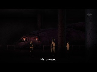 Naruto. TV−2: Shippuuden. Episode−316 [Субтитры] [Firegorn Team]
