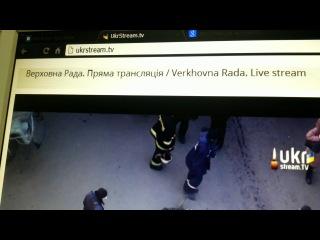 человек без головы 18.02.14. 16:24 сьемка  с экрана компа канала ukrstream