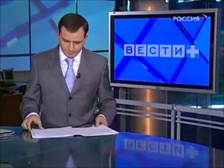 Часы и начало Вести (Россия, 21.01.2009)