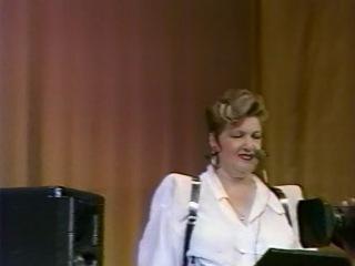 концерт Вилли Токарева 1989 год./полная версия/ 1 часть