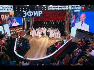 ЦАРЕВНА РОДИНА - РОССИЯ_Илья Резник+Рамонд Паулс