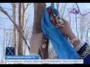 Обряд Открытия Небесных Врат и Шаманский Посох Мира( 22 марта).Шаман Амарок и Алёна Уварова.
