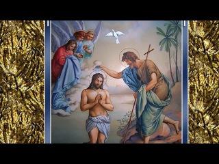 С Крещением Господнем! Супер клип! Всех с праздником!