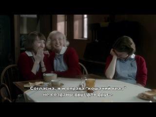 Call the Midwife / Вызовите акушерку - 2 сезон 1 серия - RUS SUB