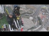 Самый высокий в мире Банджи Джампинг Гонконг, о.Макао. Я прыгаю))))