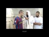 Адриано принимает Ислам!
