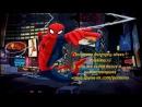 Совершенный Человек-Паук  Ultimate Spider-Man 2 сезон 8 серия