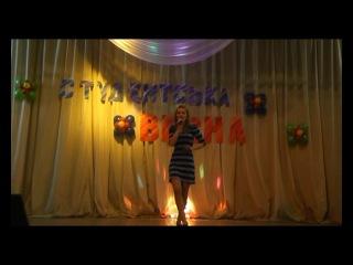Жигаєва Даря Весь мир на ладони (КІ СумДУ)