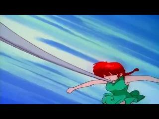 Ранма 1/2 / Ranma ½ / Ranma Nibun No Ichi: Nettohen - 7 сезон 20 серия [156] (Озвучка) [Kai]