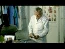 Лекарство против страха 3 серия(драма) 2013