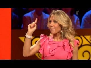 Угадай мелодию (17.08.2013) Зинаида Кириенко, Виктор Васильев, Юлия Ковальчук