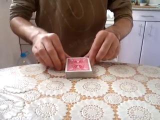 Карточный фокус. Угадаю карту с пяти попыток. Обучение.