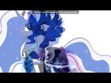 принцесса луна под музыку Dev (feat. Enrique Iglesias) - Naked. Picrolla