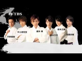 Lead - Musical Show 「絆2011 少年よ大紙を抱け」 CM