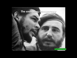 Посвящается Эрнесто Че Геваре, Команданту Революции