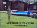 Ксения Бородина, Маруся и Леша Самсонов 09 08 2013
