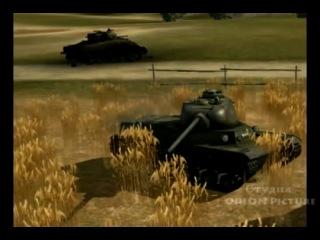 Лучшие приколы на игру World of Tanks) просто ржачь