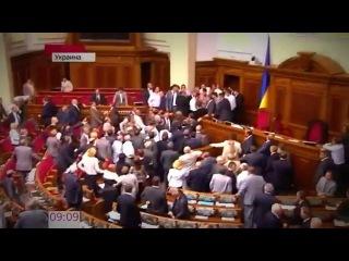 ЦИРК в раде: ДРАКА украинских политиков