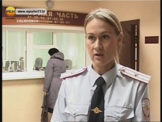 В Ульяновске сотрудники полиции пресекли незаконную деятельность очередного игрового клуба