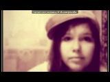 Я и Мои Любимые Друзья под музыку Dj Torrent - I Love You (Обрезок на телефон). Picrolla
