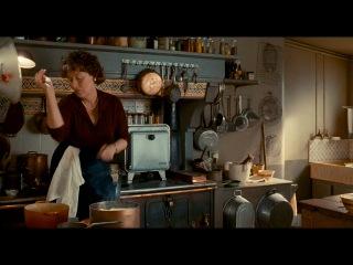 КиноКухня: трейлер фильма