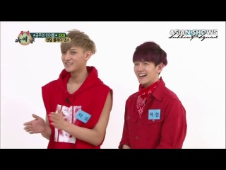 Weekly Idol - EXO (130710) [рус.саб]