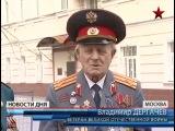 Трех товарищей из Москвы не смогла разлучить даже война