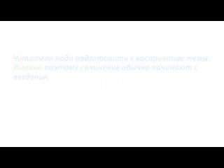 Русский язык. 7 класс. Урок 38. Смысловые частицы. Продолжение.