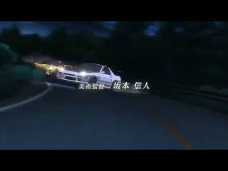 Аниме- Initial D Fifth Stage / Инициал